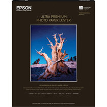 Digital Luster Paper Large Format