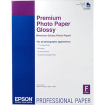 Digital Gloss Paper Large Format